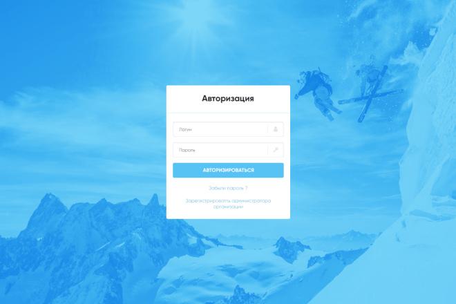 Дизайн страницы сайта 25 - kwork.ru