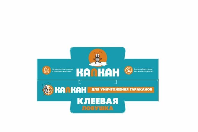 Сделаю дизайн этикетки 82 - kwork.ru