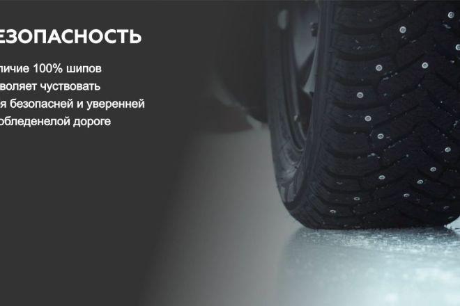 Баннер для сайта за один кворк 3 - kwork.ru