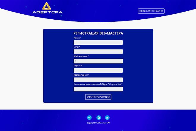 Разработаю дизайн Landing page в PSD 3 - kwork.ru