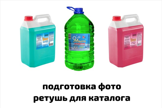 Векторизация файла, логотипа, отрисовка эскиза 1 - kwork.ru