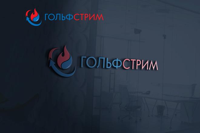 Логотип для вас и вашего бизнеса 36 - kwork.ru