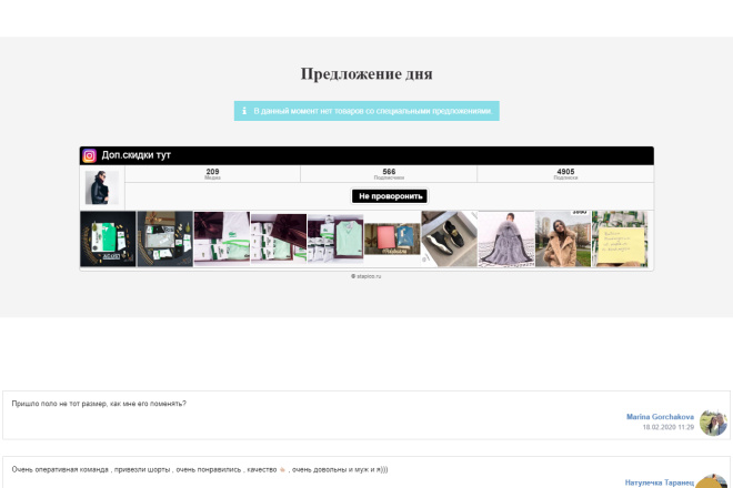 Копия сайта, landing page + админка и настройка форм на почту 45 - kwork.ru