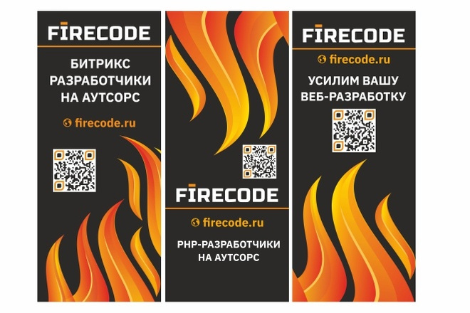 Отрисовка в вектор 34 - kwork.ru
