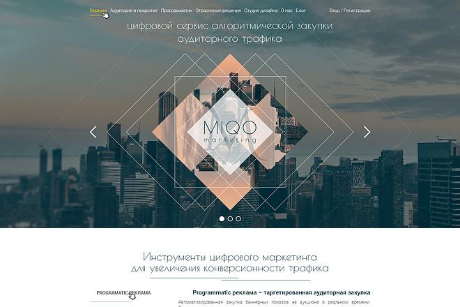 Сделаю верстку любой сложности 67 - kwork.ru