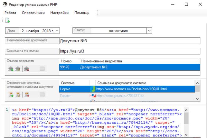 Разработка программы для Windows на языке C# с графическим интерфейсом 18 - kwork.ru