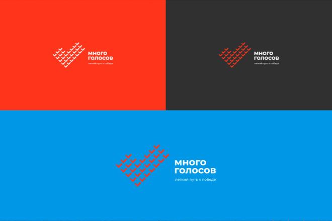 Ваш новый логотип. Неограниченные правки. Исходники в подарок 70 - kwork.ru