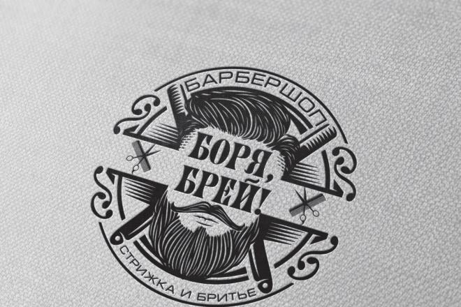 Разработаю винтажный логотип 25 - kwork.ru