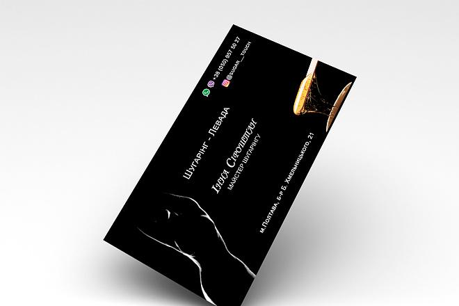 Дизайн визиток 9 - kwork.ru