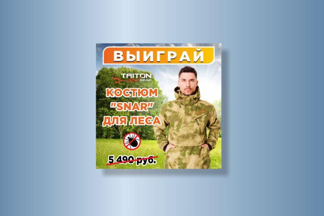 Сделаю запоминающийся баннер для сайта, на который захочется кликнуть 7 - kwork.ru