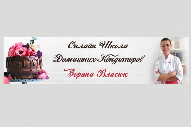 Оформлю группу ВК - обложка, баннер, аватар, установка 17 - kwork.ru