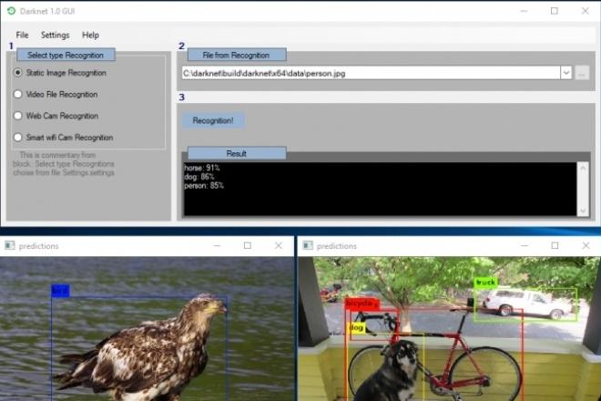 Разработка программы для Windows на языке C# с графическим интерфейсом 28 - kwork.ru