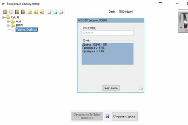 Разработка программы для Windows на языке C# с графическим интерфейсом 27 - kwork.ru