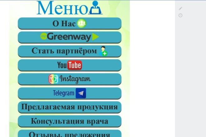Оформлю группу в Контакте. Быстро. Не дорого 15 - kwork.ru