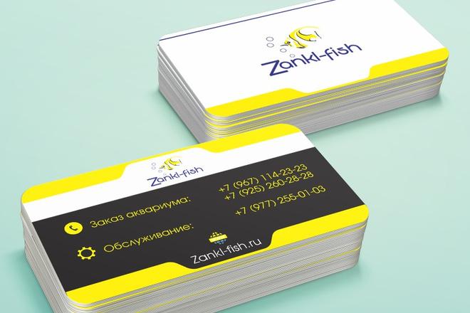 Разработаю красивый, уникальный дизайн визитки в современном стиле 49 - kwork.ru