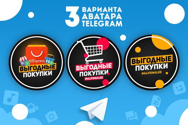 Оформление Telegram 28 - kwork.ru