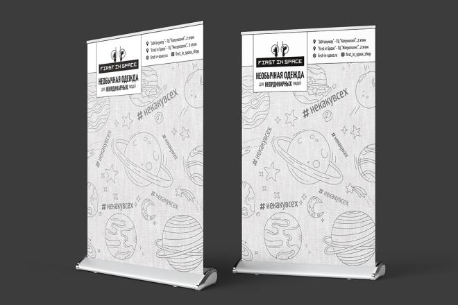 Дизайн Roll Up стенда с исходниками 4 - kwork.ru