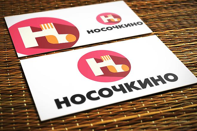 Логотип. Профессионально, Качественно 90 - kwork.ru
