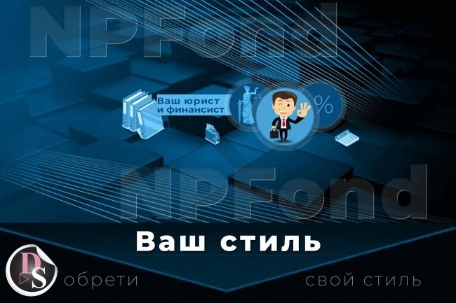 Шапка для канала YouTube 72 - kwork.ru