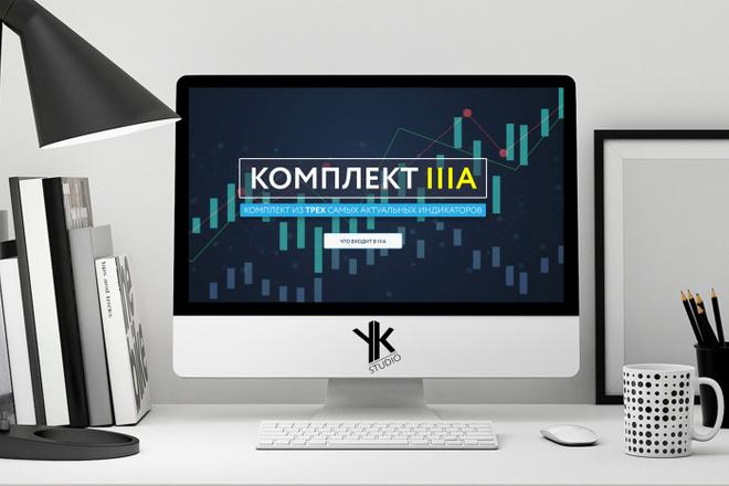 Лендинг под ключ, крутой и стильный дизайн 9 - kwork.ru