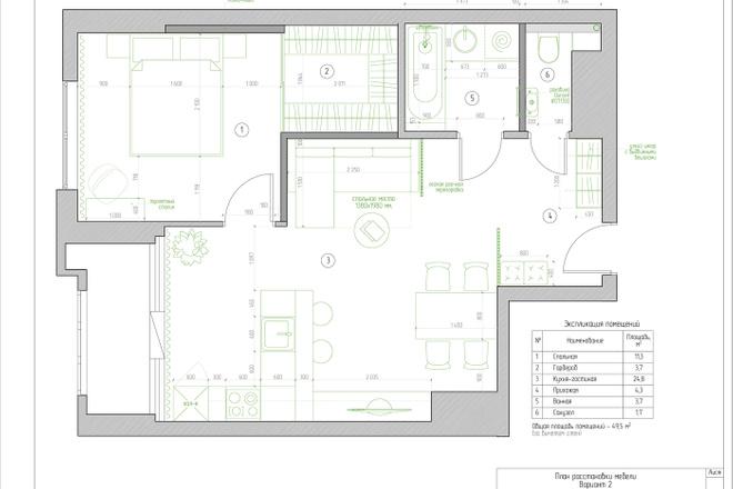 Планировочное решение квартиры, дома. Перепланировка. Планировка 9 - kwork.ru