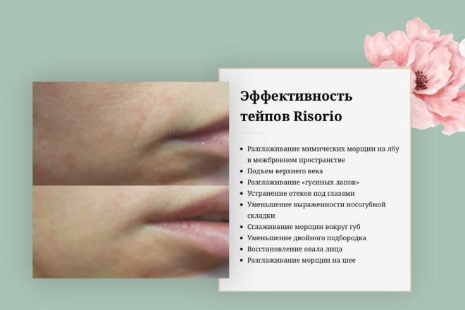 Создание сайта на Тильде 3 - kwork.ru