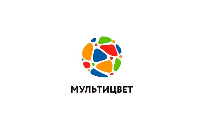 Создам простой логотип 23 - kwork.ru