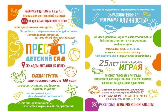 Векторная иллюстрация 16 - kwork.ru