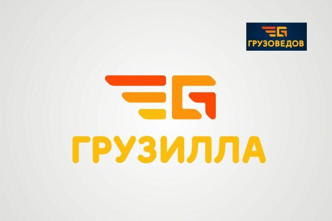 Логотип по образцу в векторе в максимальном качестве 17 - kwork.ru