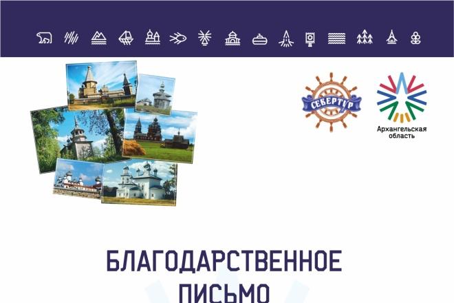 Дизайн - макет быстро и качественно 40 - kwork.ru