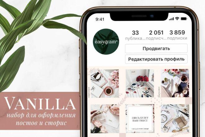Дизайн соц. сети, профиля на заказ 1 - kwork.ru