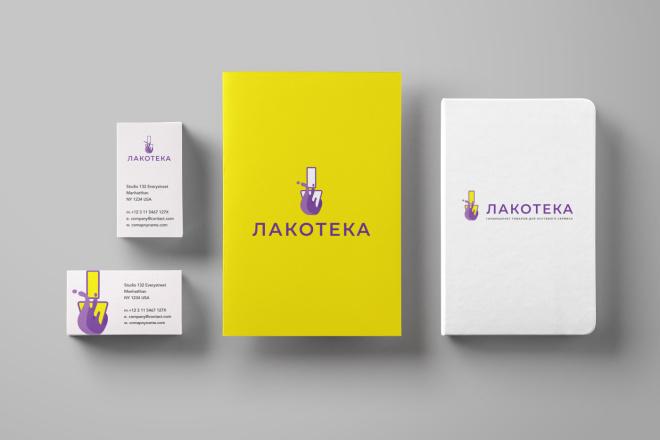 Создам логотип 92 - kwork.ru