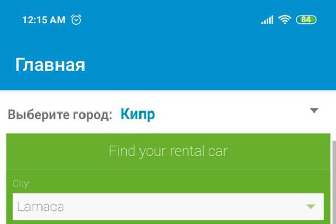 Создам Android приложение. Качественное и с гарантией 20 - kwork.ru