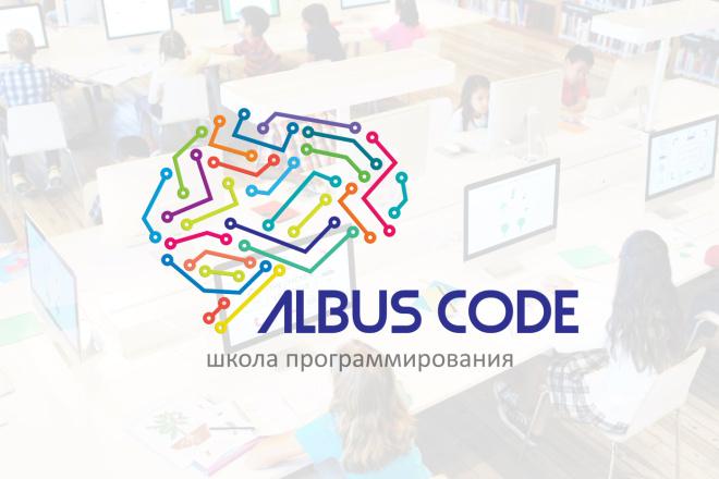 Профессиональная разработка логотипов, фирменных знаков, эмблем 8 - kwork.ru