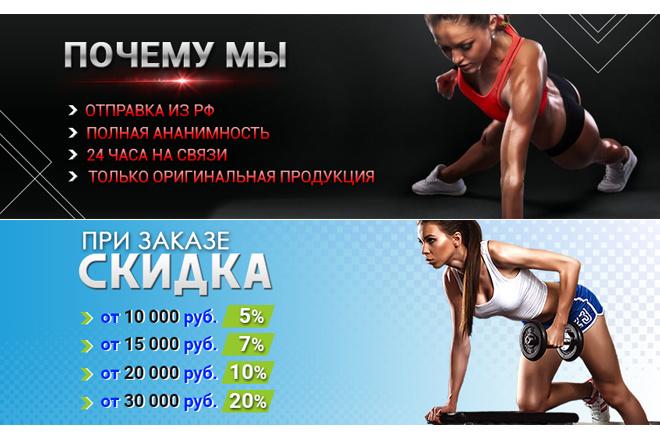 Сделаю 2 качественных gif баннера 52 - kwork.ru