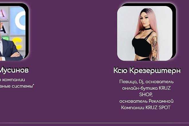 Создаю Лендинг на Тильде под ключ 43 - kwork.ru