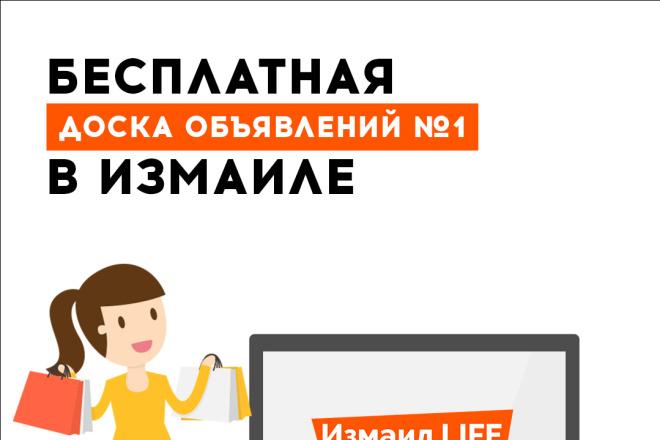 Работа в photoshop 7 - kwork.ru