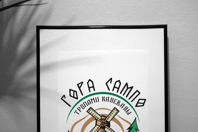 Уникальный логотип в нескольких вариантах + исходники в подарок 104 - kwork.ru