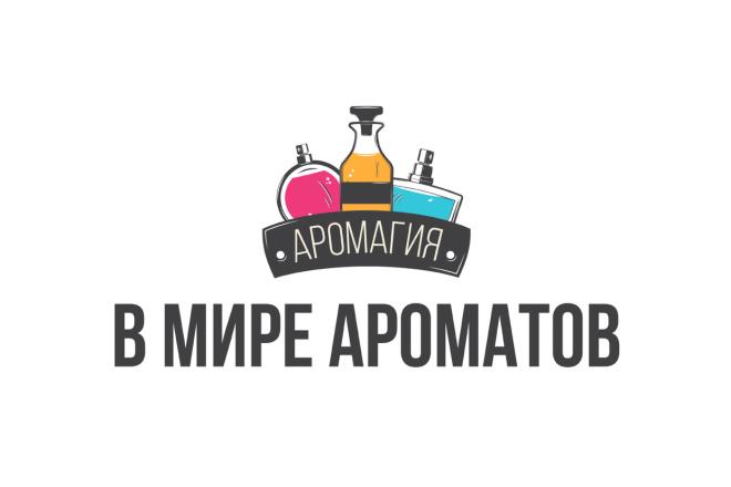 3 варианта уникальных логотипа 4 - kwork.ru