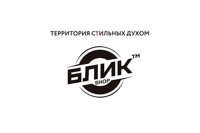 Отрисовка растрового логотипа в вектор 15 - kwork.ru