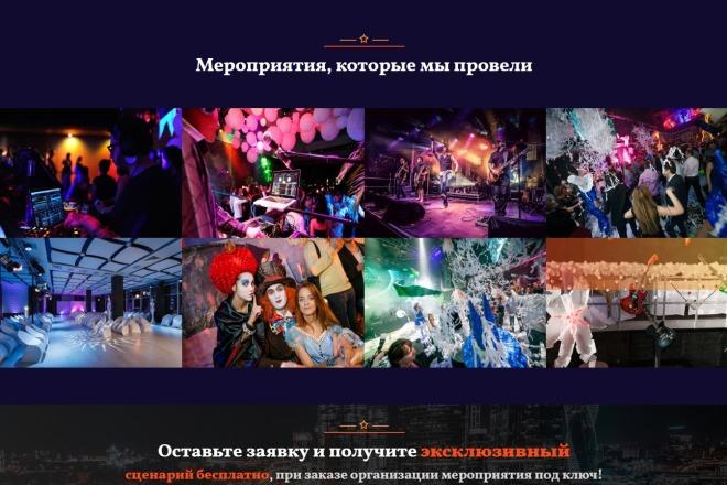Сайт под ключ. Landing Page. Backend 117 - kwork.ru
