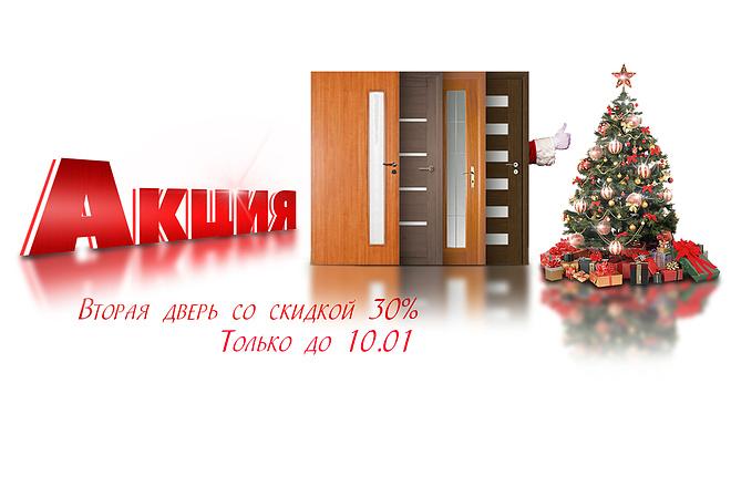 Объёмный и яркий баннер 24 - kwork.ru