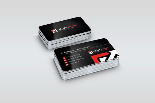 Создам фирменный стиль бланка 74 - kwork.ru