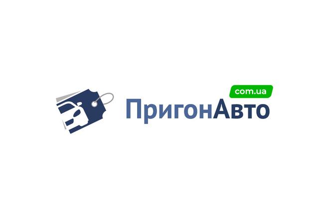 Дизайн вашего логотипа, исходники в подарок 82 - kwork.ru