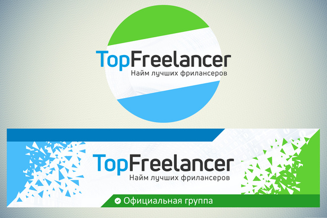Обложка + ресайз или аватар 10 - kwork.ru