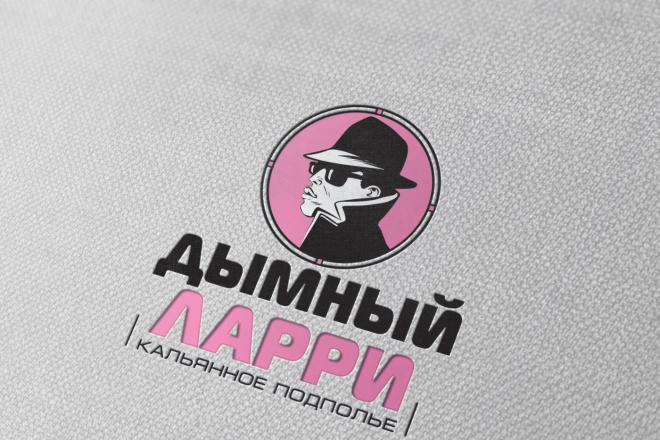 Разработаю винтажный логотип 71 - kwork.ru