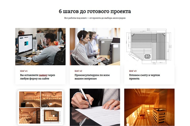 Сделаю продающий Лендинг для Вашего бизнеса 75 - kwork.ru