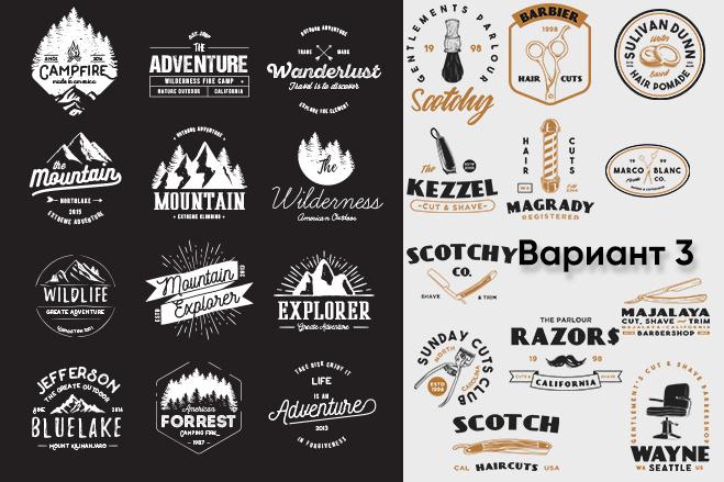 50 Уникальных шаблонов логотипов 3 - kwork.ru
