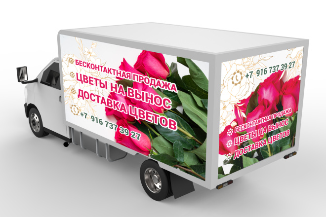 Дизайн для наружной рекламы 7 - kwork.ru