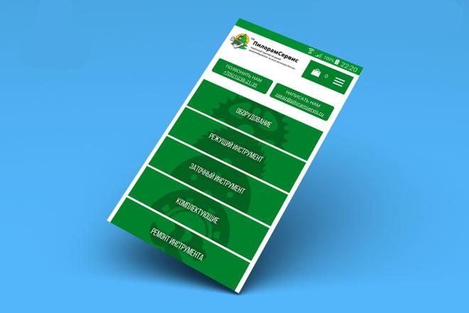 Конвертирую Ваш сайт в удобное Android приложение + публикация 57 - kwork.ru